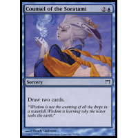Counsel of the Soratami Thumb Nail