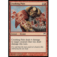 Crushing Pain Thumb Nail