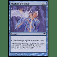 Hisoka's Defiance Thumb Nail