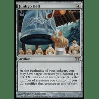 Junkyo Bell Thumb Nail