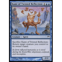 Kami of Twisted Reflection Thumb Nail