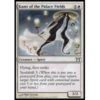 Kami of the Palace Fields Thumb Nail