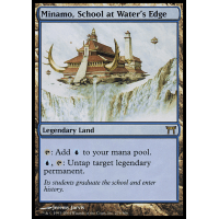 Minamo, School at Water's Edge Thumb Nail