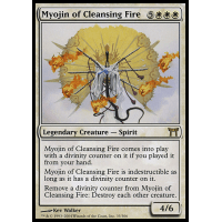 Myojin of Cleansing Fire Thumb Nail