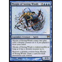 Myojin of Seeing Winds Thumb Nail