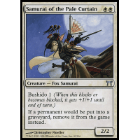 Samurai of the Pale Curtain Thumb Nail