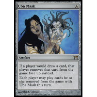 Uba Mask Thumb Nail