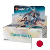 Dominaria - Booster Box (Japanese) Thumb Nail