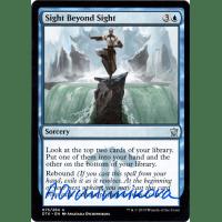 Sight Beyond Sight Signed by Anastasia Ovchinnikova Thumb Nail
