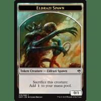 Eldrazi Spawn (Token) 076 Thumb Nail