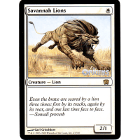 Savannah Lions Thumb Nail