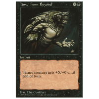Howl from Beyond Thumb Nail