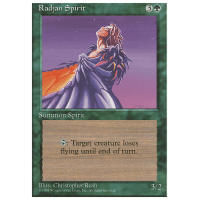 Radjan Spirit Thumb Nail