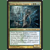 Prime Speaker Zegana Thumb Nail