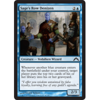 Sage's Row Denizen Thumb Nail