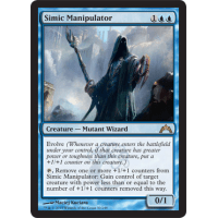 Simic Manipulator Thumb Nail