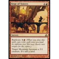 Siege of Towers Thumb Nail