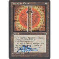Apocalypse Chime Signed by Mark Poole Thumb Nail