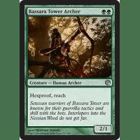Bassara Tower Archer Thumb Nail