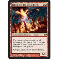 Eidolon of the Great Revel Thumb Nail