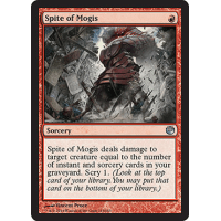 Spite of Mogis Thumb Nail