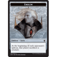 Emblem - Sorin, Solemn Visitor Thumb Nail