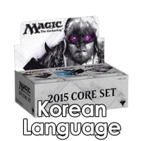 Magic 2015 - Booster Box (Korean) Thumb Nail