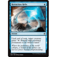 Retraction Helix Thumb Nail