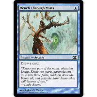 Reach Through Mists Thumb Nail