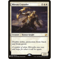 Mirran Crusader Thumb Nail