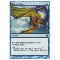 Boomerang Thumb Nail