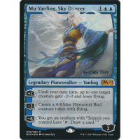 Mu Yanling, Sky Dancer Thumb Nail