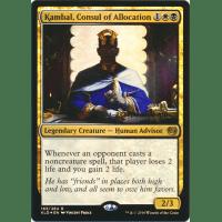 Kambal, Consul Of Allocation Thumb Nail