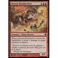 Akoum Boulderfoot Thumb Nail