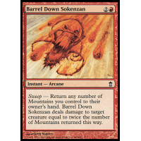 Barrel Down Sokenzan Thumb Nail