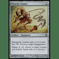 Manriki-Gusari Thumb Nail
