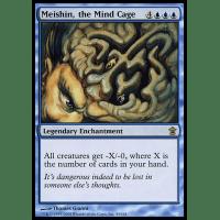 Meishin, the Mind Cage Thumb Nail