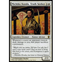 Michiko Konda, Truth Seeker Thumb Nail