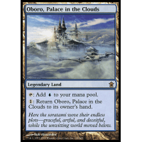Oboro, Palace in the Clouds Thumb Nail