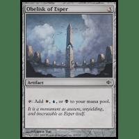Obelisk of Esper Thumb Nail