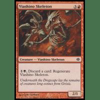 Viashino Skeleton Thumb Nail