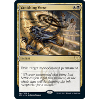 Vanishing Verse Thumb Nail