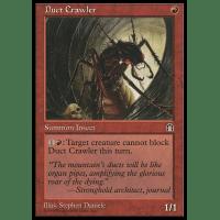 Duct Crawler Thumb Nail