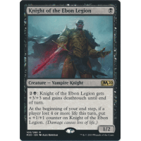 Knight of the Ebon Legion Thumb Nail