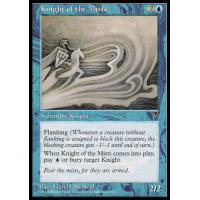 Knight of the Mists Thumb Nail