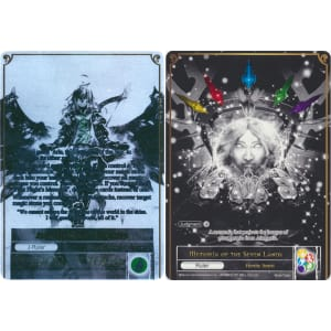 Arla, Guardian of the Skies / Memoria of the Seven Lands (Uber Rare)