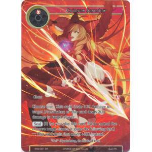 Crimson Sanction (Full Art)