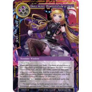 Dark Alice, Manifestation of Rage