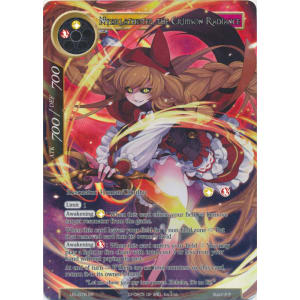 Nyarlathotep, the Crimson Radiance (Full Art)