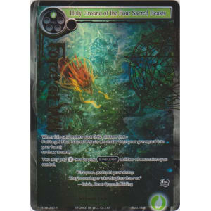 Holy Ground of the Four Sacred Beasts (Full Art)